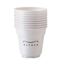 Copos Plastico  (Cafe) 85ml Mitaca - (Pack50)